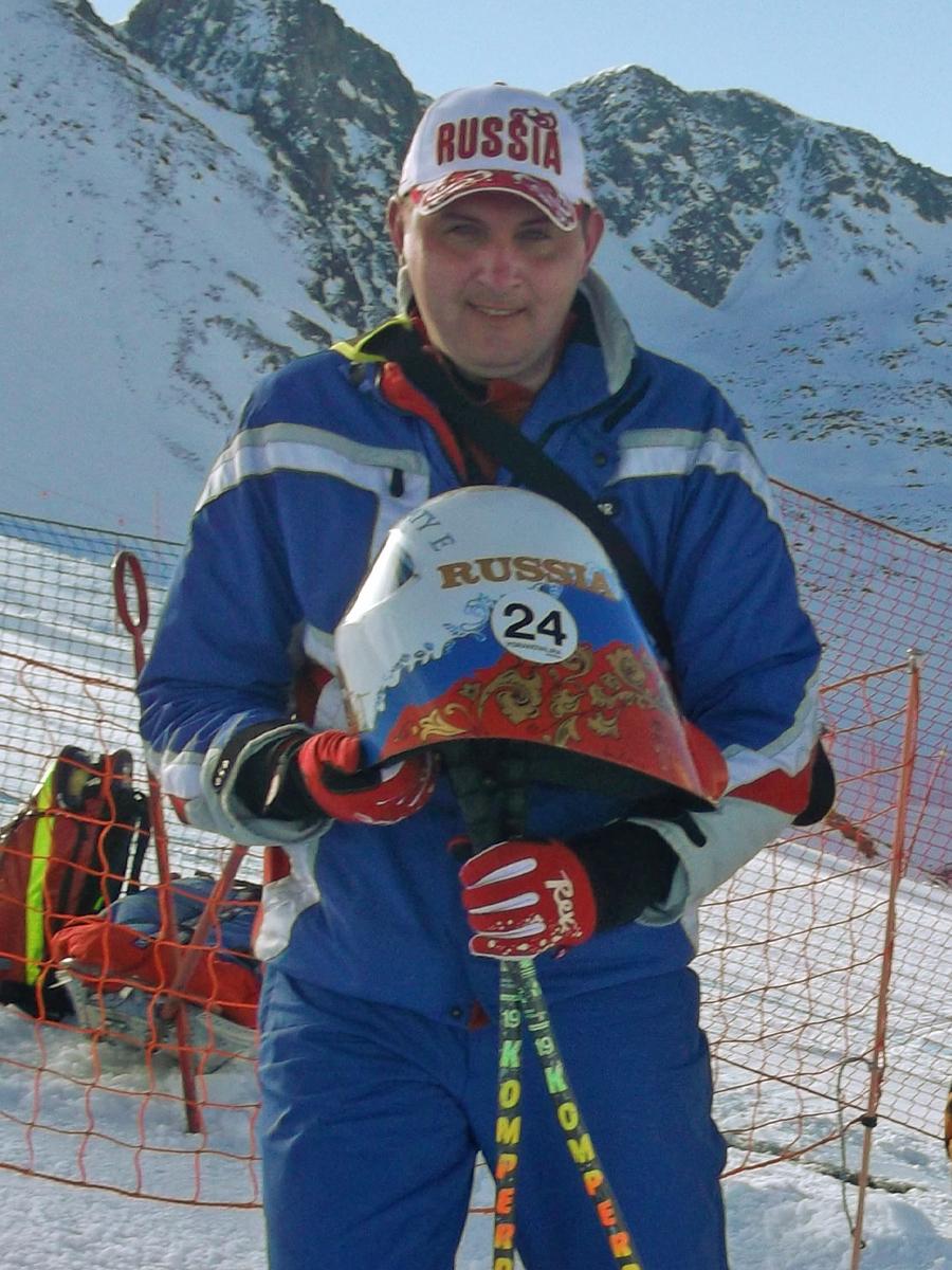 Evgeny Cherevaty