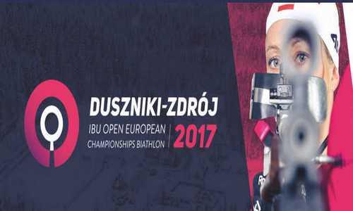 Чемпионат Европы по биатлону: расписание
